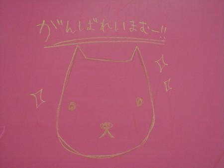 f:id:towelman:20120826155621j:image
