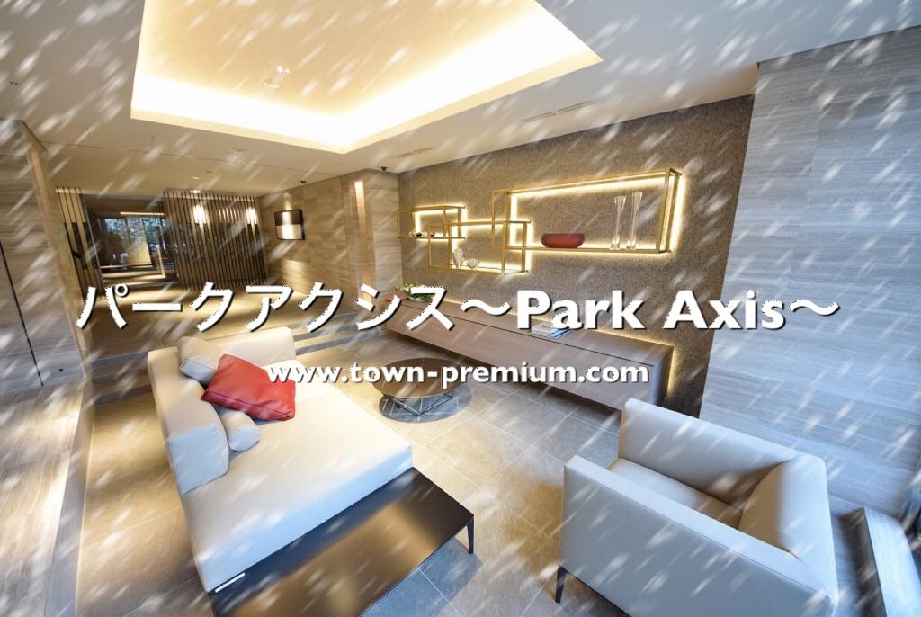 f:id:town-premium:20180624180859j:plain