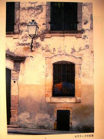 f:id:toxandoria:20080716220443j:image