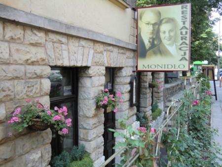 f:id:toxandoria:20100901045332j:image