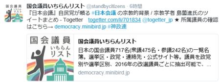 20151030064546