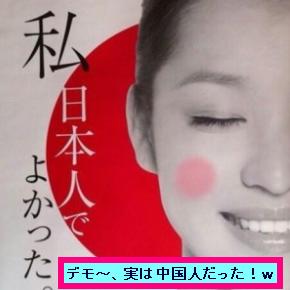 盲点「RAS/江戸プロトモダニテ...