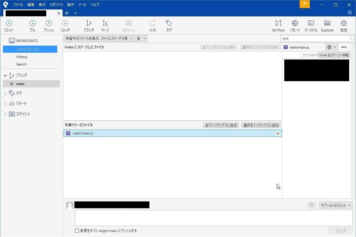 f:id:toxapex0748:20210711102121j:plain