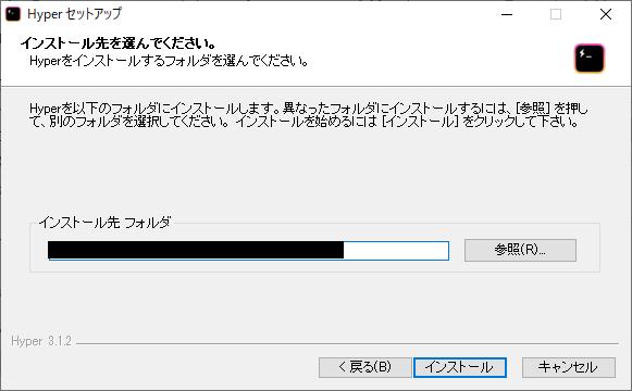 f:id:toxapex0748:20210809204357p:plain