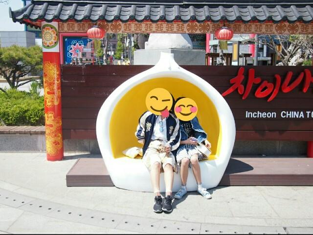f:id:toxic-chia:20170425191040j:image