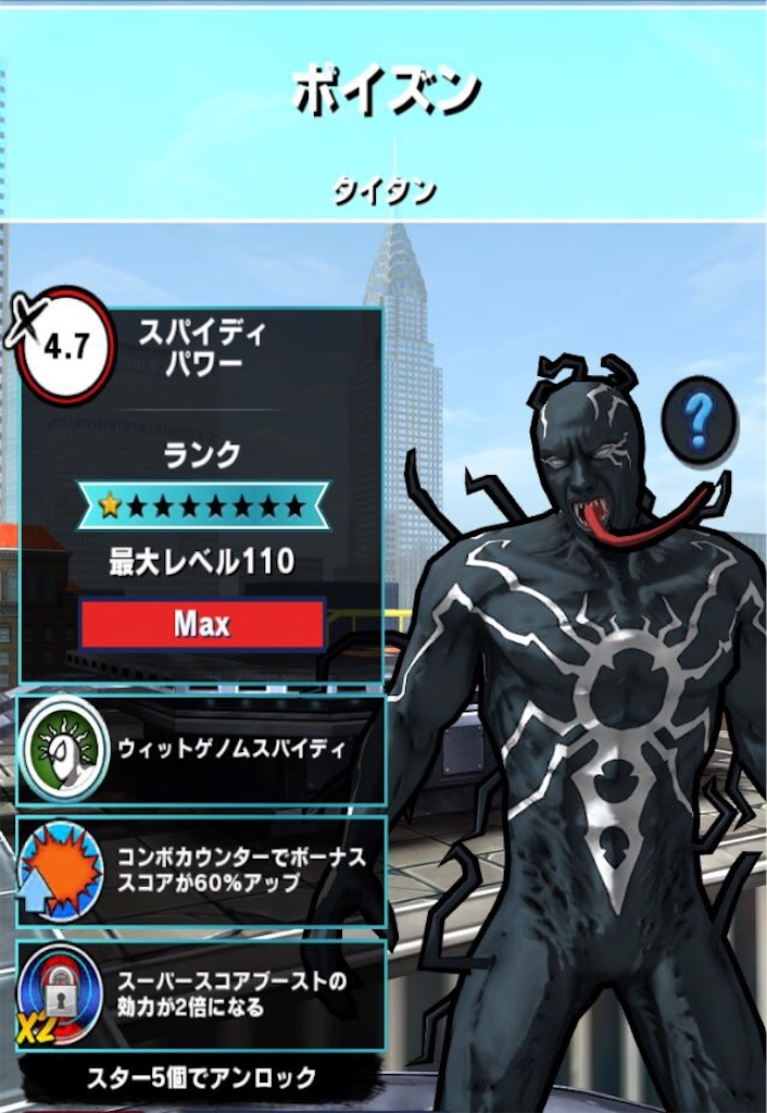 f:id:toxic23:20170517122445j:image