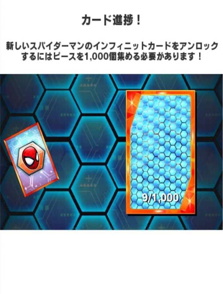 f:id:toxic23:20170714184841j:image