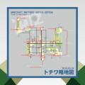 トチワ略地図 18.03.24
