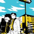 [■2018-LOST]546