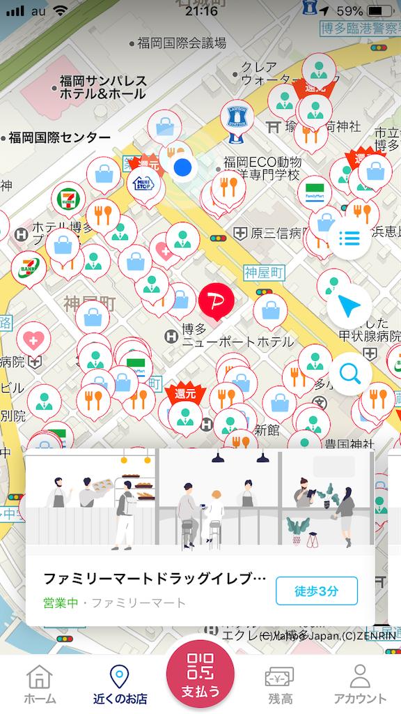 f:id:toy-chiizu:20191013211732p:image