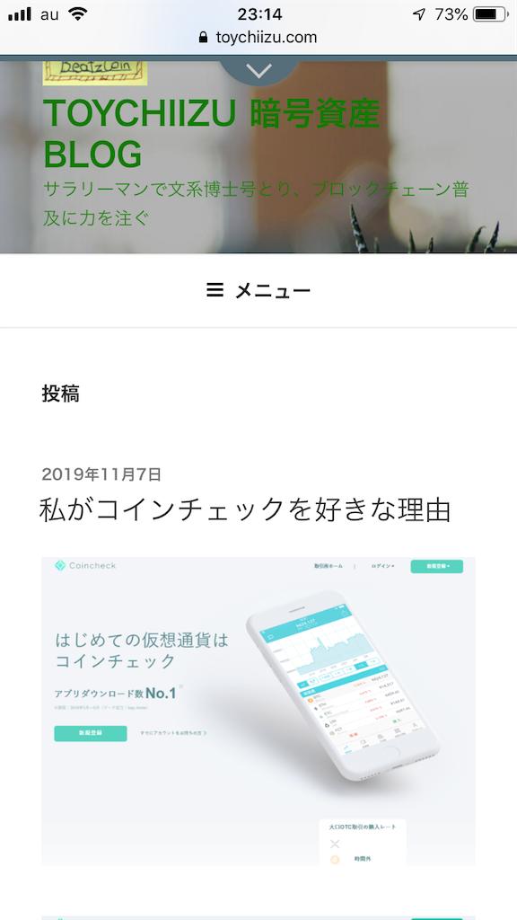 f:id:toy-chiizu:20191107231529p:image
