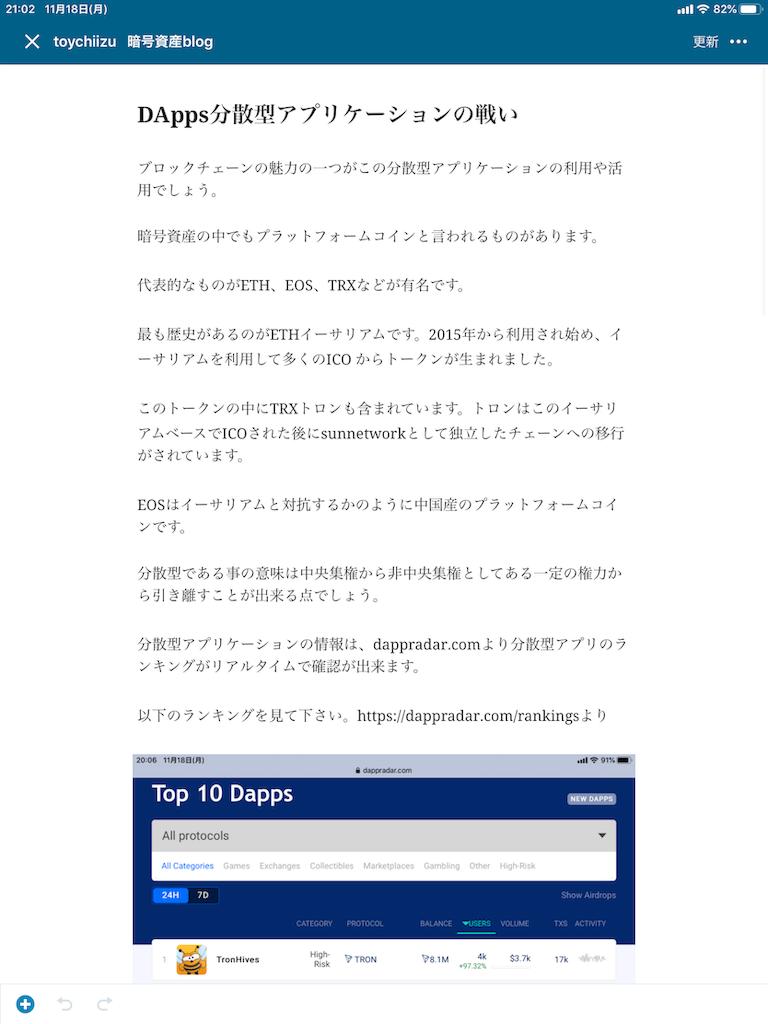f:id:toy-chiizu:20191118210230p:image