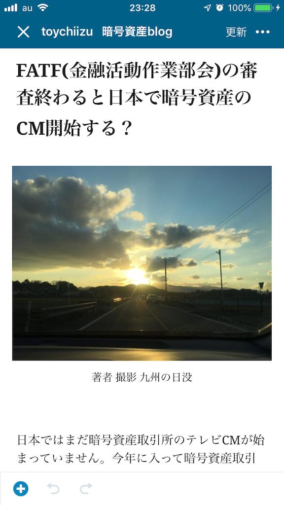 f:id:toy-chiizu:20191119232945p:image
