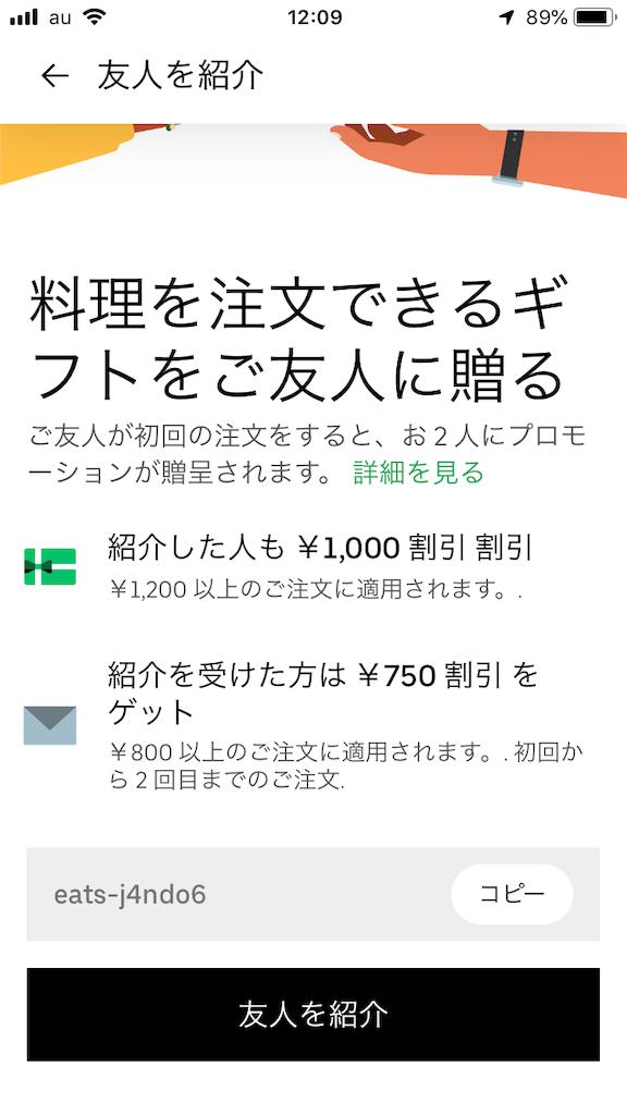 f:id:toy-chiizu:20200530123933p:image