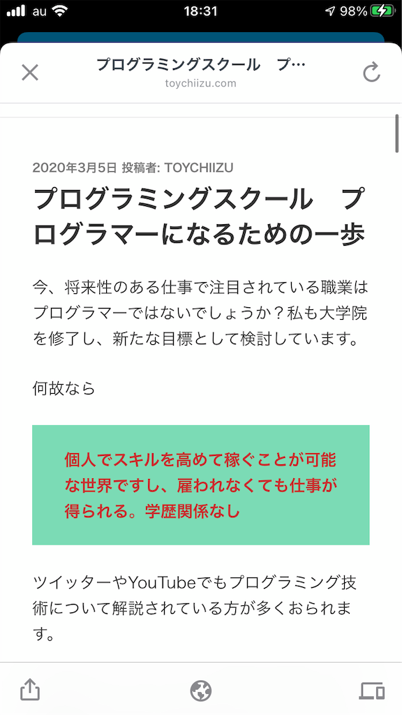 f:id:toy-chiizu:20210101183212p:image
