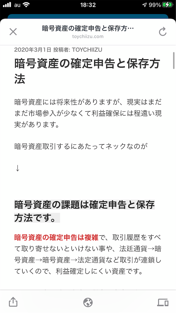 f:id:toy-chiizu:20210101183315p:image