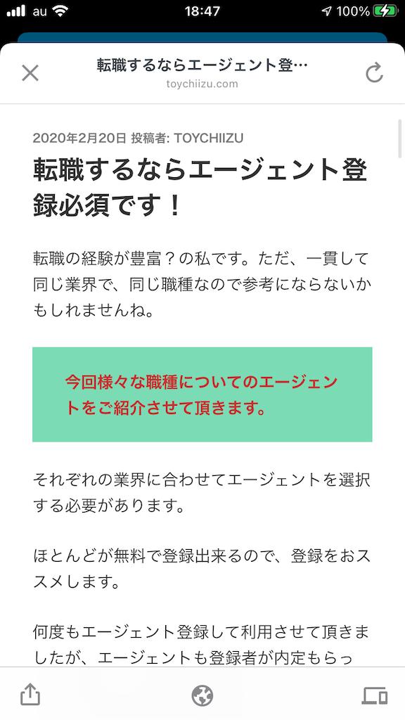 f:id:toy-chiizu:20210101184729p:image