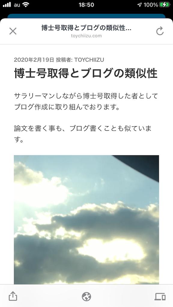 f:id:toy-chiizu:20210101185044p:image