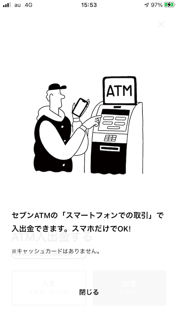 f:id:toy-chiizu:20210602182728p:image