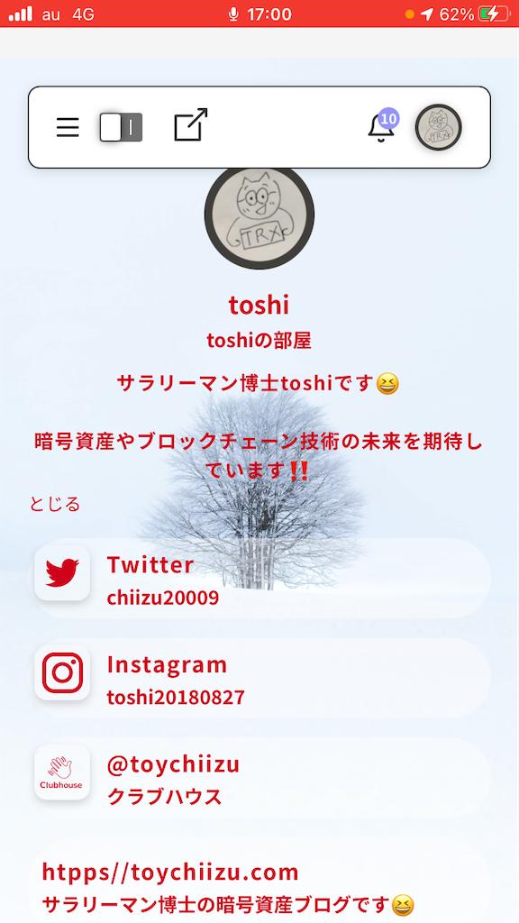 f:id:toy-chiizu:20210708174224p:image