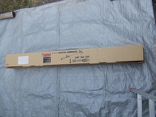「makita MUR185UDRF」の箱