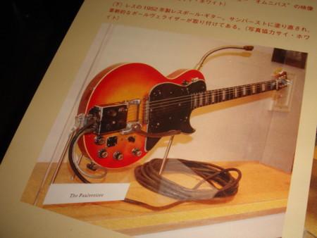 f:id:toy_love:20121025223633j:image