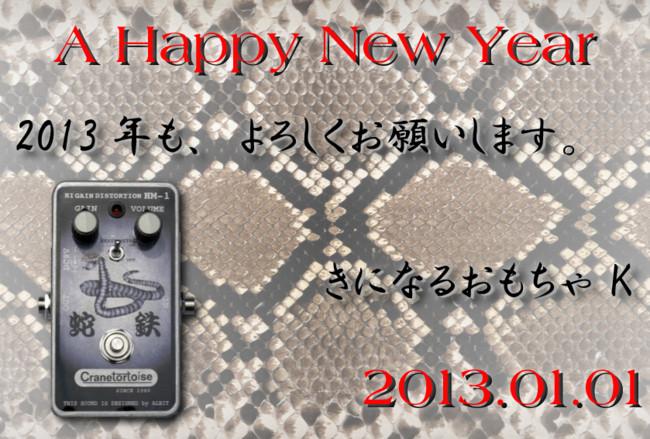 f:id:toy_love:20121226225437j:image