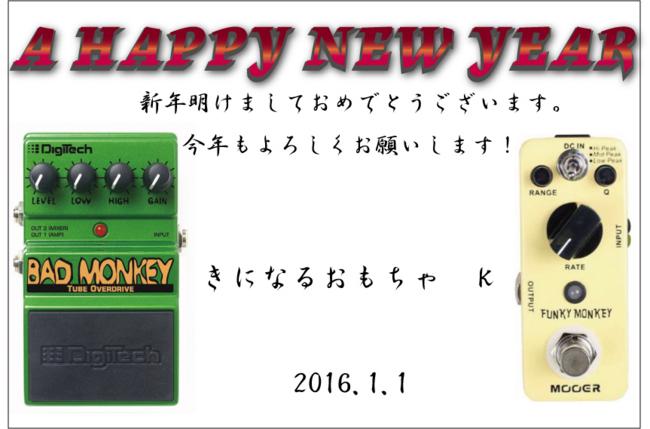 f:id:toy_love:20151231234817j:image