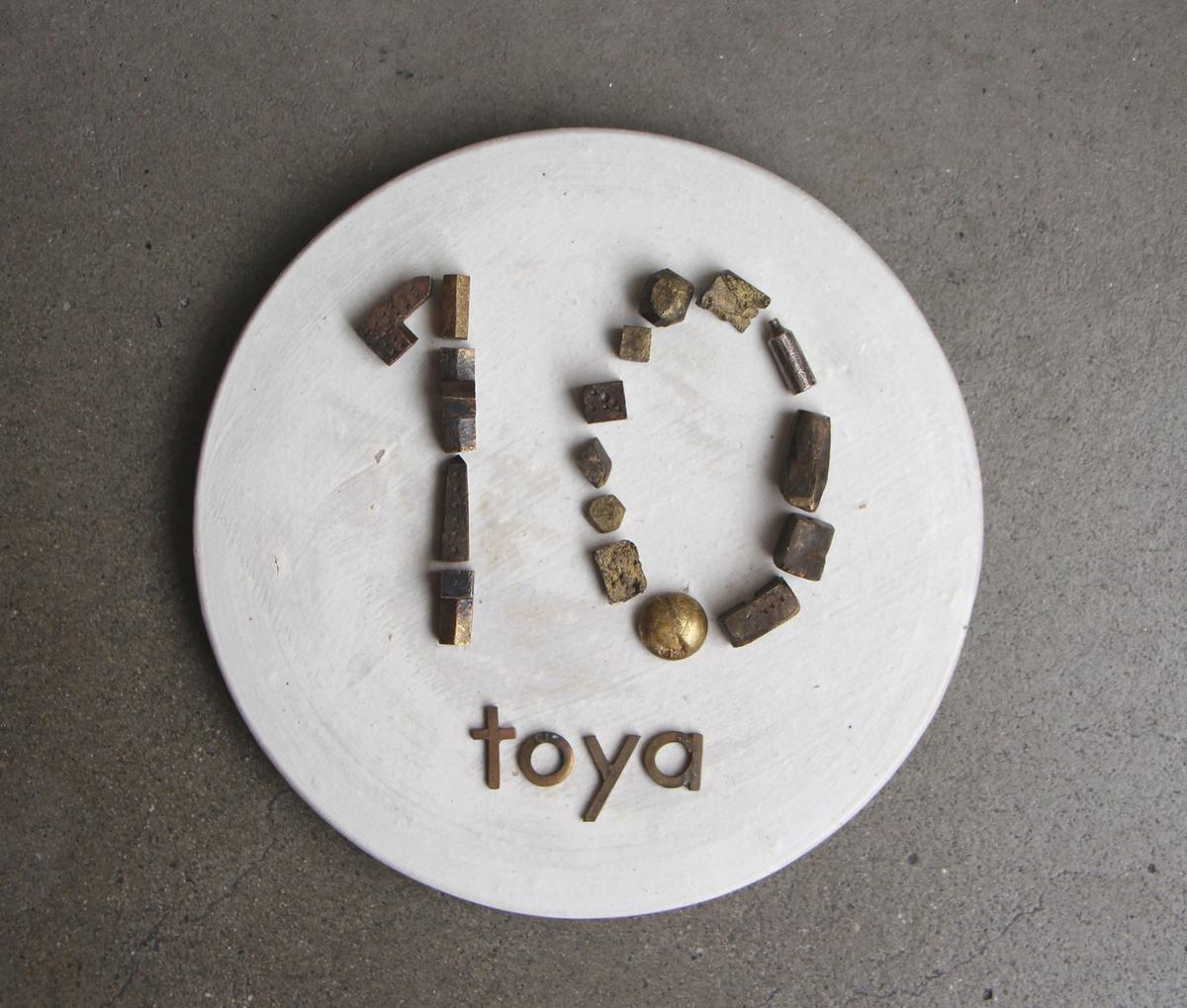 f:id:toya-108:20210228142201j:plain