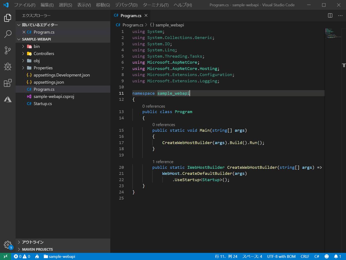 Visual Studio Code 初期画面