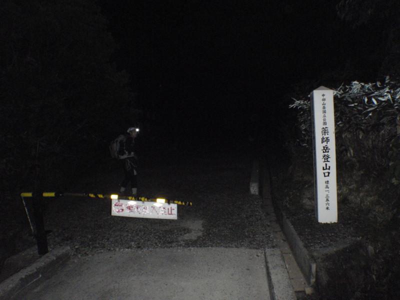 f:id:toyama-rouzan:20110816113147j:image:w300
