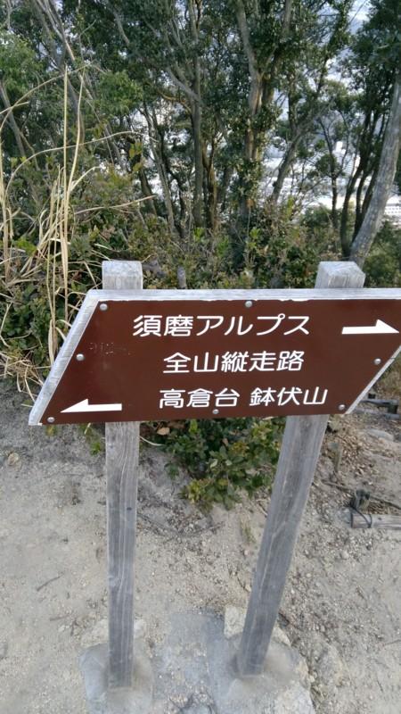 f:id:toyama-rouzan:20170316221946j:image:w360