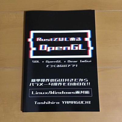 f:id:toyamaguchi:20191116175326j:plain