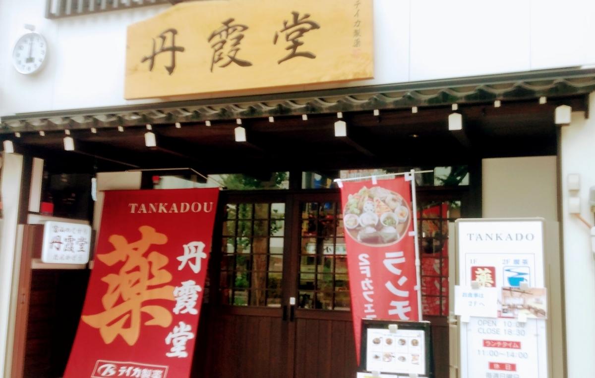 f:id:toyamayama:20190819123208j:plain