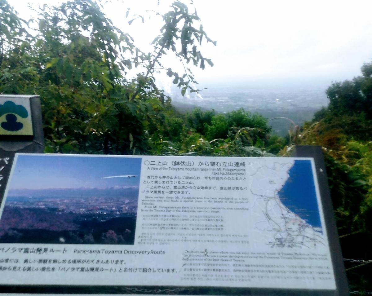 f:id:toyamayama:20191020114506j:plain