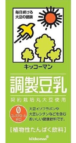 f:id:toyamayama:20200106073018j:plain