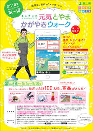 f:id:toyamayama:20200107134636j:plain