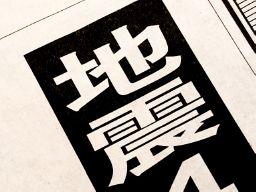 f:id:toyamayama:20200108072438j:plain