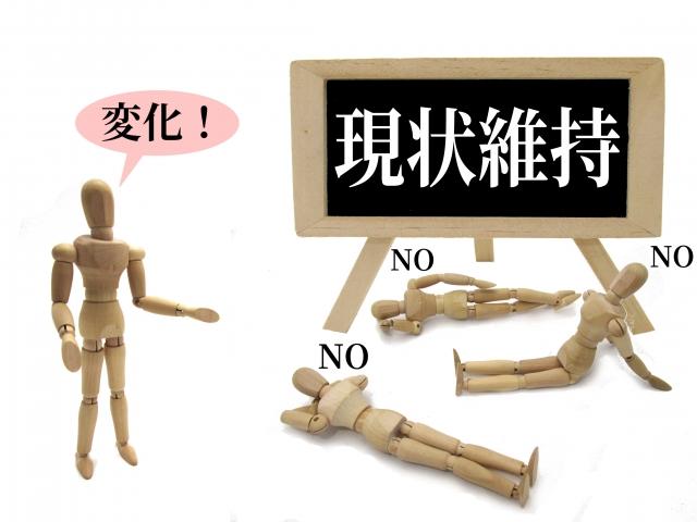 f:id:toyamayama:20200110133521j:plain
