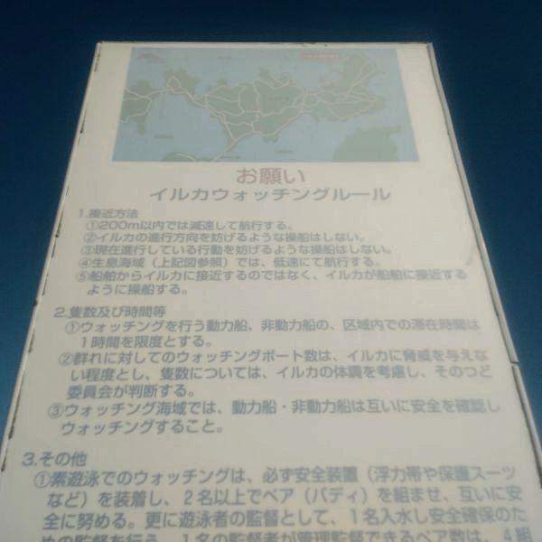 f:id:toyamayama:20200112043553j:plain
