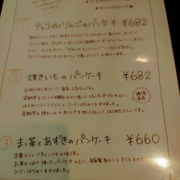 f:id:toyamayama:20200121132607j:plain