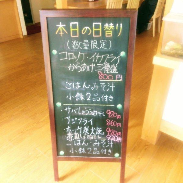 f:id:toyamayama:20200221123623j:plain