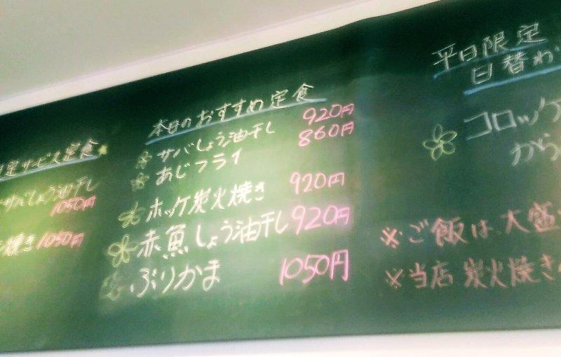 f:id:toyamayama:20200221123638j:plain