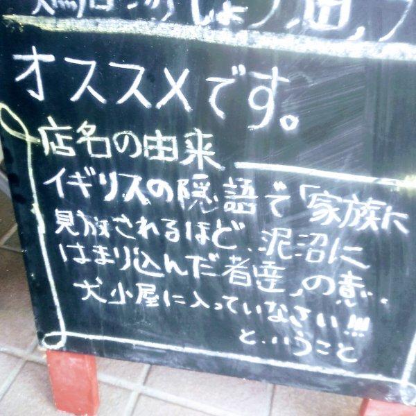 f:id:toyamayama:20200319125010j:plain