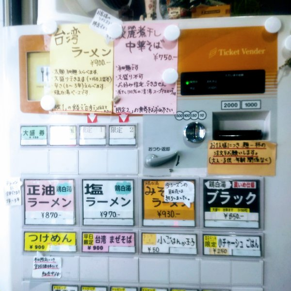 f:id:toyamayama:20200319125107j:plain