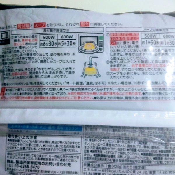f:id:toyamayama:20200422094820j:plain