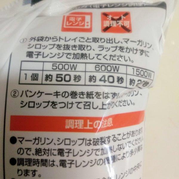f:id:toyamayama:20200430134921j:plain