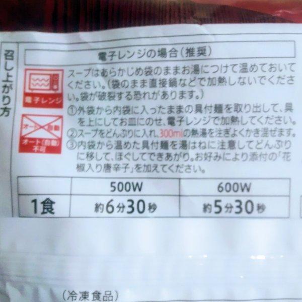 f:id:toyamayama:20200510095341j:plain