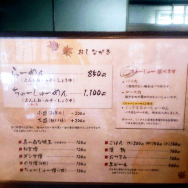 f:id:toyamayama:20200609133726j:plain