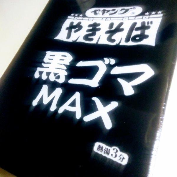 f:id:toyamayama:20200615130333j:plain